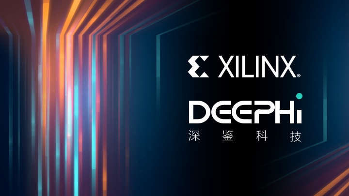 Xilinx Announces the Acquisition of DeePhi Tech